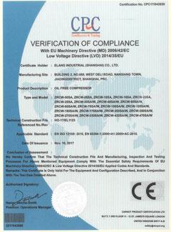 CE证书03