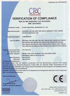 CE证书01
