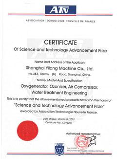 国际科技与质量进步大奖(英)